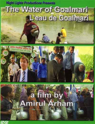 The water of Goalmari (2009)