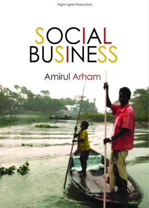 Social Business (2019) Feature version
